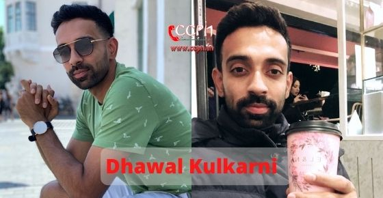How to contact Dhawal Kulkarni