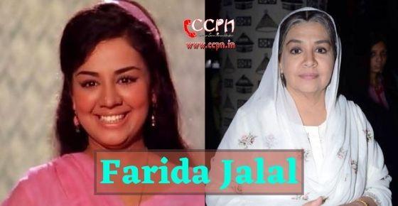 How to contact Farida Jalal?