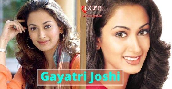 How to contact Gayatri Joshi?