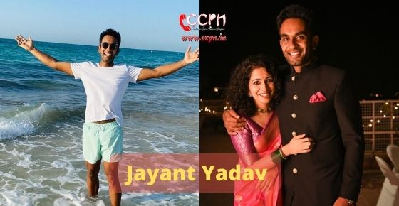 How to contact Jayant Yadav