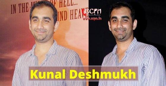 How to contact Kunal Deshmukh?