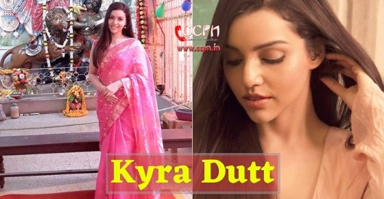 How to contact Kyra Dutt?