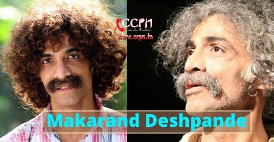 How to contact Makarand Deshpande?
