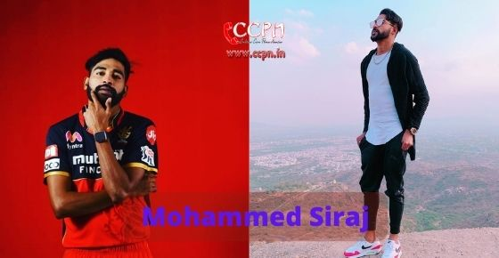 How to contact Mohammed Siraj