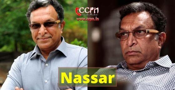 How to contact Nassar?