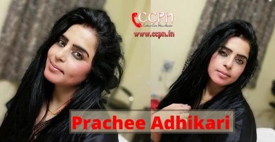 How to contact Prachee Adhikari?