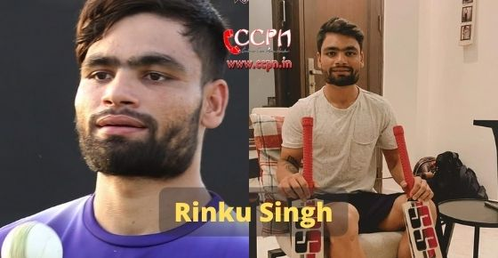 How to contact Rinku Singh