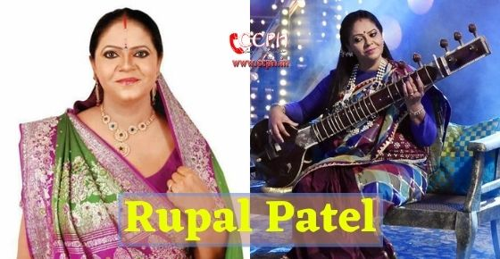 How to contact Rupal Patel?