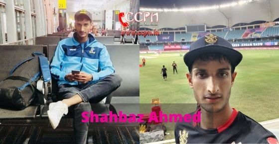 How to contact Shahbaz Ahmed