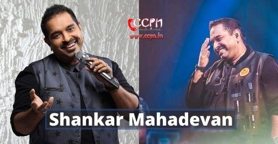 How to contact Shankar Mahadevan?