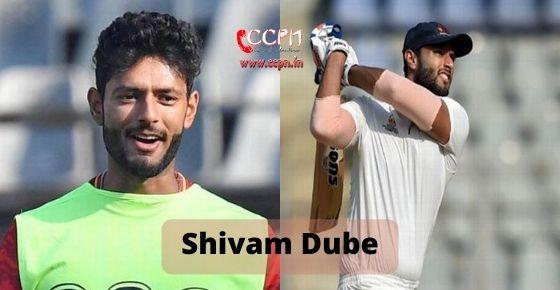 How to contact Shivam Dube