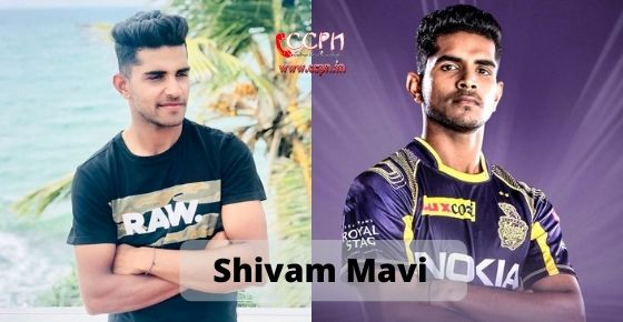 How to contact Shivam Mavi