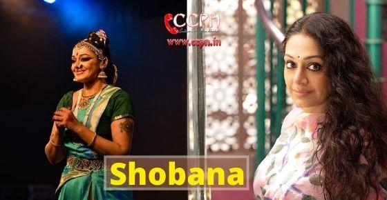 How to contact Shobana?