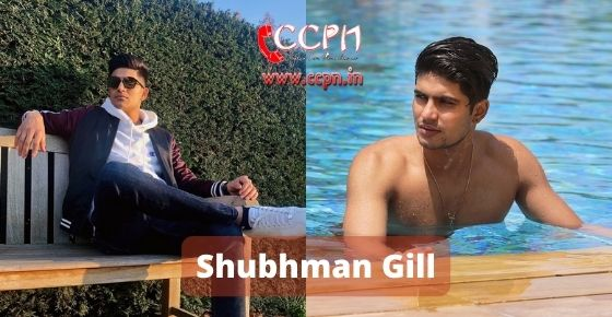 How to contact Shubhman Gill