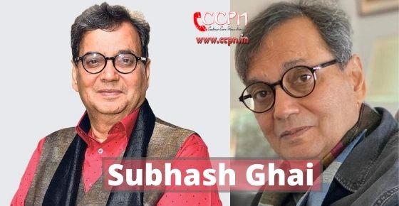 How to contact Subhash Ghai?