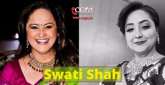 How to contact Swati Shah?