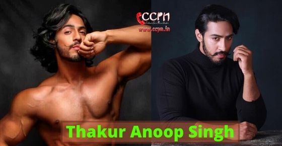 How to contact Thakur Anoop Singh?