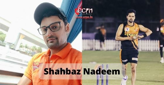 How to contact Shahbaz Nadeem