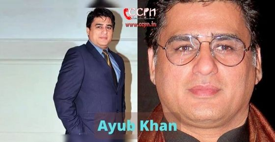 How to contact Ayub Khan