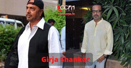 How to contact Girja Shankar