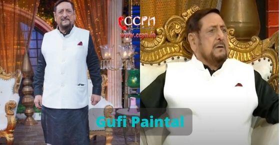 How to contact Gufi Paintal