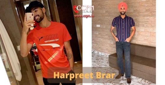 How to contact Harpreet Brar