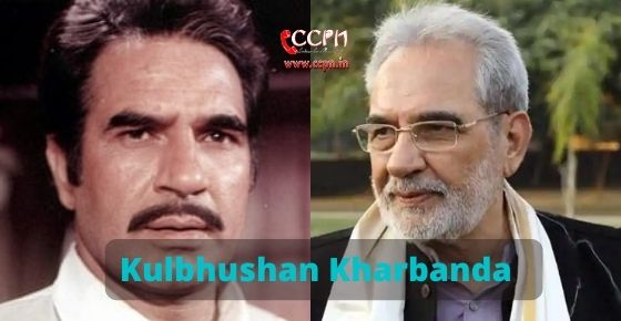 How to contact Kulbhushan Kharbanda