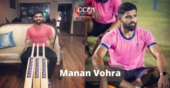 How to contact Manan Vohra
