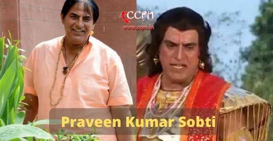 How to contact Praveen Kumar Sobti