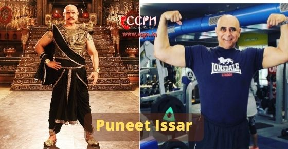 How to contact Puneet Issar