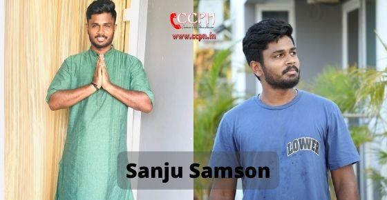 How to contact Sanju Samson