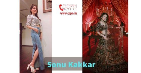 How to contact Sonu Kakkar