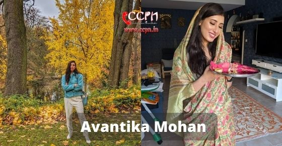 How to contact Avantika Mohan