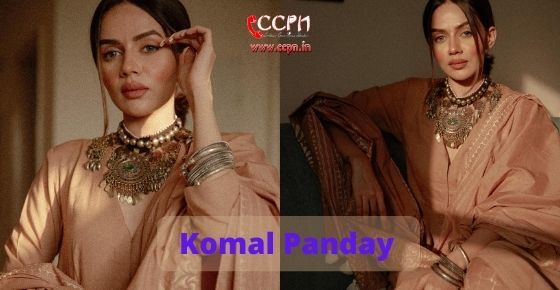 How to contact Komal Panday