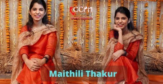 How to contact Maithili Thakur