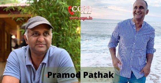 How to contact Pramod Pathak