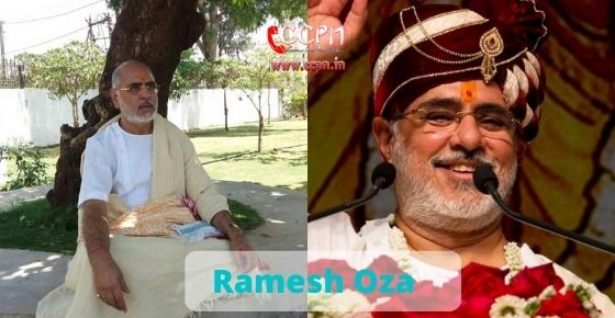 How to contact Ramesh Oza
