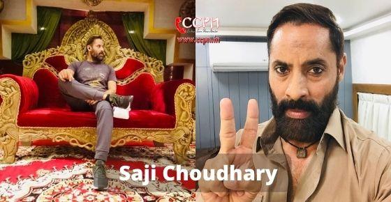 How to contact Saji Choudhary