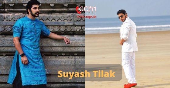 How to contact Suyash Tilak
