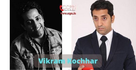 How to contact Vikram Kochhar
