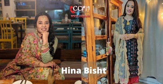 How to contact Hina Bisht