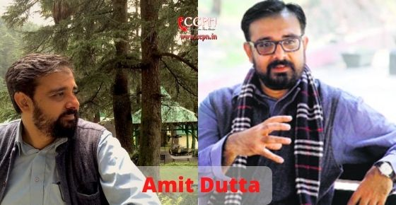 How to contact Amit Dutta