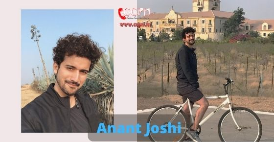 How to contact Anant Joshi