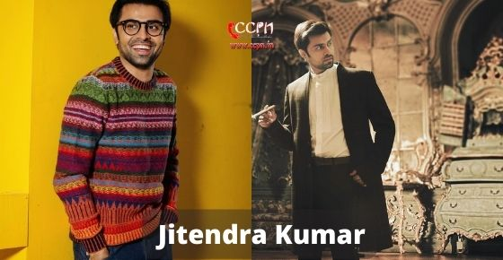 How to contact Jitendra Kumar