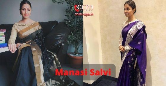 How to contact ManasiSalvi