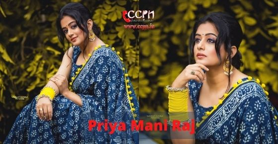 How to contact Priya Mani Raj