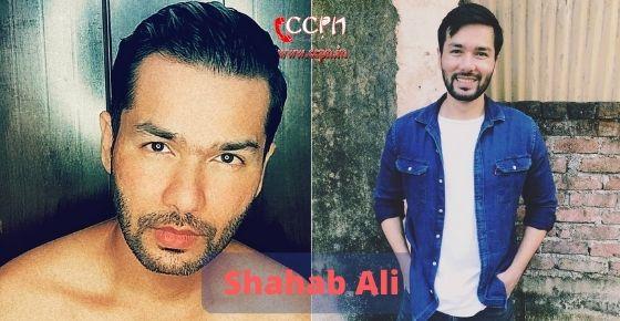 How to contact Shahab Ali