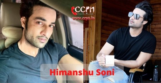 How to contact Himanshu Soni