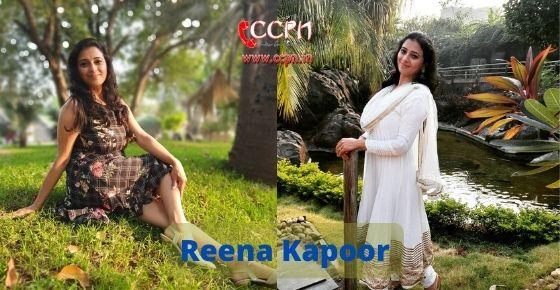 How to contact Reena Kapoor