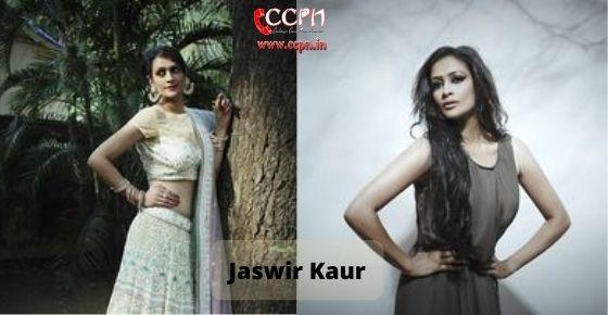 How to contact Jaswir Kaur